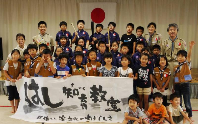 ohashi-jisseki-2014