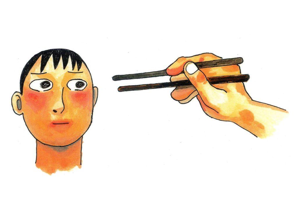sashibashi