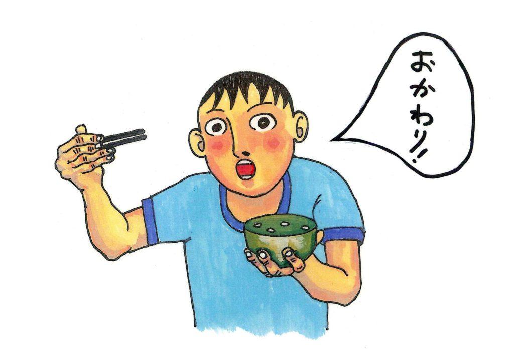 ukebashi