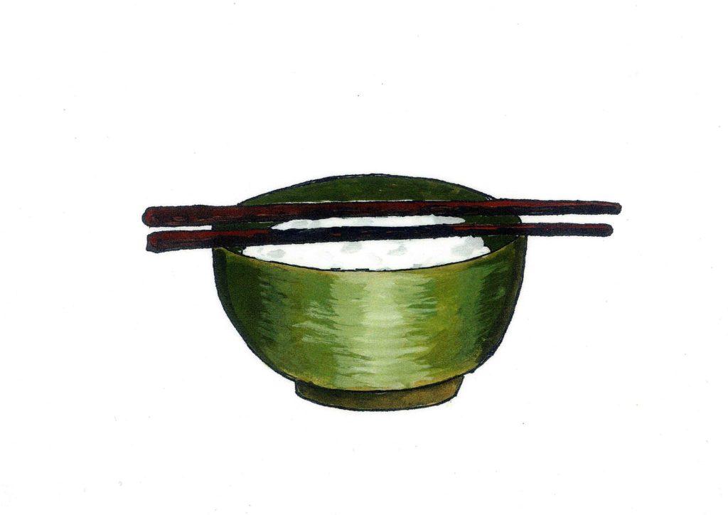 watashibashi