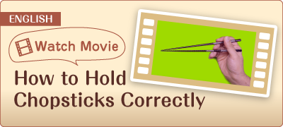 Watch Movie: How to Hold Chopsticks Correctly