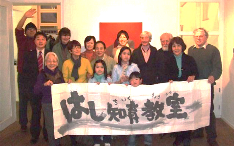 ohashi-jisseki-2009
